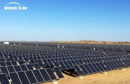 Arctech Solar's First African Solar Power Project Successfully Constructed