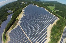 Canadian Solar Declared Itself of Being Awarded With a 17.87MW project in Japan