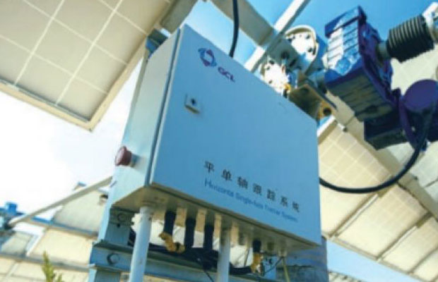 GCL-SI Super 2.5 MW solar block