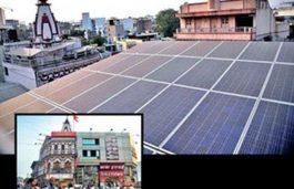 Pune's Famous Temple Laxmibai Dagdusheth Datta Mandir Goes Completely Solar