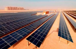 Solar Power Plant Begins Operation in Jordan's Madunah