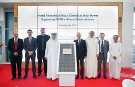 Nestlé to Install 7MW Solar PV Rooftop at Dubai Factories