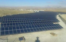 Turkish Glass Producer Şişecam Founds Europe's Second Largest Rooftop Solar Power Plant