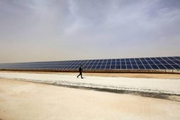 International Finance Corporation to Support Largest Solar Power Plant in Jordan