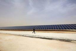 International Finance Corporation to Support Largest Solar Power Plant in Jordan