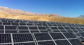 Afghan Govt Approves 30 MW Solar Power Project in Kandhar