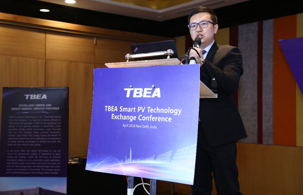 TBEA SMART PV TECHNOLOGY EXCHNAGE CONFERENCE
