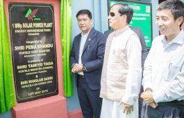 Pema Khandu Inaugurates Arunachal Pradesh's Biggest Solar Plant