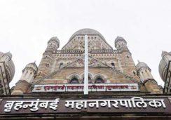 Rebate for Solar Power Hoardings in Mumbai