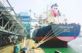 SECI Issues Tender for 5 MW Solar PV Plant at Chidambaranar Port