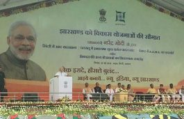 PM Lays Foundation Stone for 2400 MW Phase-I of NTPC's Patratu Power Plant in Jharkhand