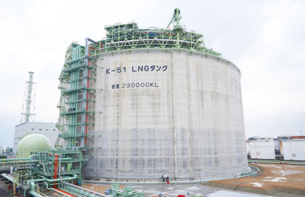 Osaka Gas Engineering