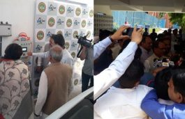 MP CM Shivraj Singh Launches Exicom's Solar-Powered AC Charger on World Environment Day
