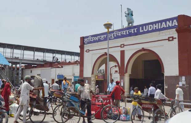 Ludhiana Railway