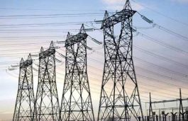 IEX: 90% YoY growth in electricity market; 7707 MU trade in April 2021