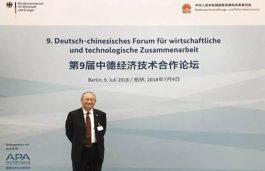 PV + Energy Storage will be Cheapest Energy Soln in 10 Years: Li Zhenguo