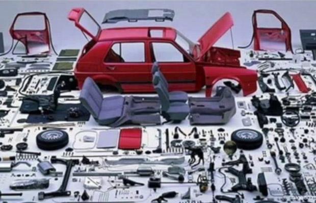 rico autos