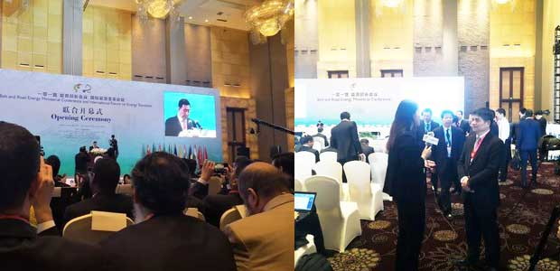 Belt and Road Energy Ministerial Conference