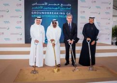 DEWA and Siemens Begin Development of Solar-Powered Hydrogen Project