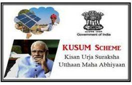 Cabinet approves launch Kisan Urja Suraksha evam Utthaan Mahabhiyan