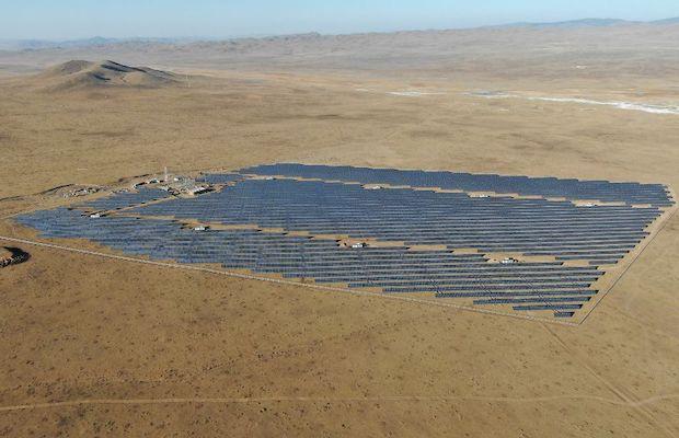 Uzbekistan Solar Plant
