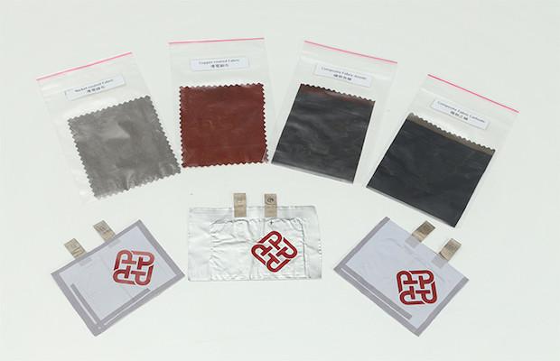 Flexible Lithium Textile Battery