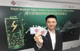 Flexible Lithium Textile Battery Could be a Breakthrough in Wearable Tech