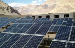 SETTING UP OF 7500 MW ULTRA MEGA SOLAR PV PROJECTS IN LEH-KARGIL: INTIMATION REGARDING SITE IDENTIFICATION AND VISIT