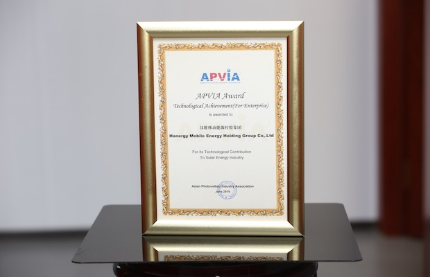 Hanergy APVIA Award