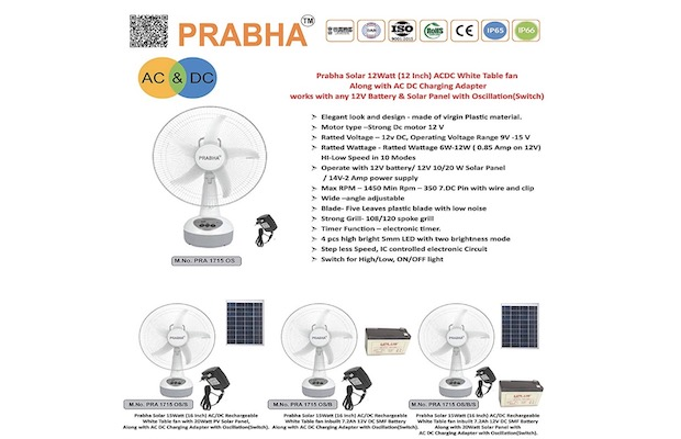 Prabha Solar Rechargeable Solar Fan