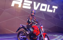 Revolt Intellicorp Announces Expansion of Network in 4 new Cities