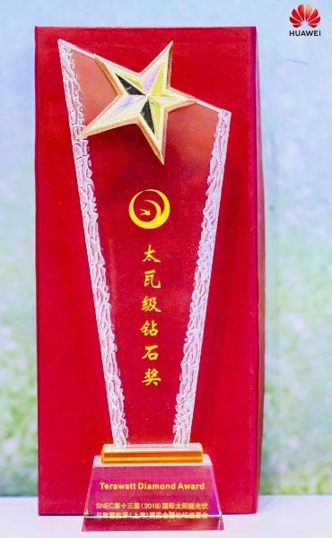 Titanium Watt Diamond Award