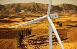 GE Signs First Cypress Turbine Order in Turkey for 138 MW Project
