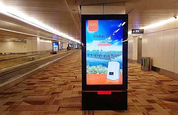 Ginlong Solis have been selected as the inverter supplier of Delhi international