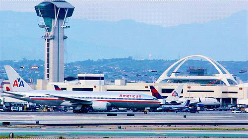 Hainan Haikou Meilan International Airport