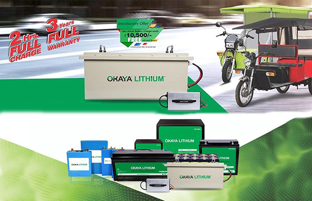 Okaya Lithium E-Rickshaw Battery