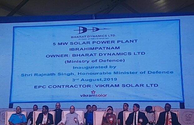 Vikram Solar 5 MW Solar