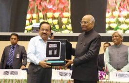 India's First Green Fuel Cell System Unveiled by the President