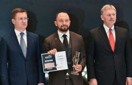 Fortum Gets Award for Renewable Energy Promotion in Russia