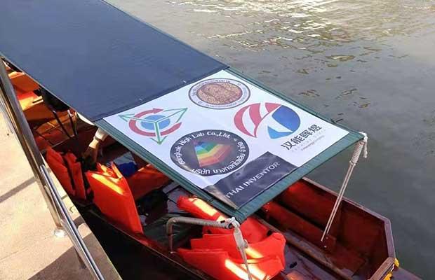 Hanergy Solar Boat