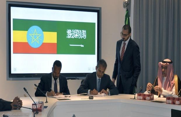 ACWA PPA Solar Ethiopia