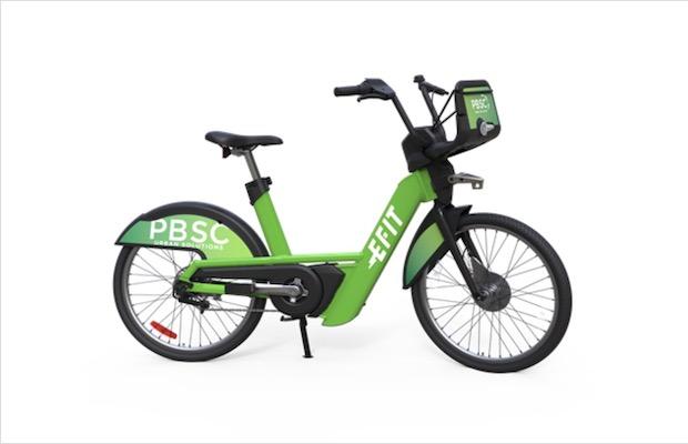 PBSC Electric Bikes