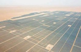 Solar Tracker Maker PVH set to Open First Solar Facility in the Middle East