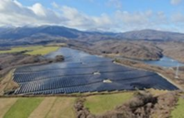 JRE Commission 44 MW Solar Energy Plant in Fukushima