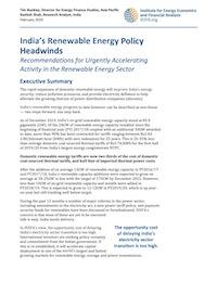 https://img.saurenergy.com/2020/02/ieefa-india-report.jpg