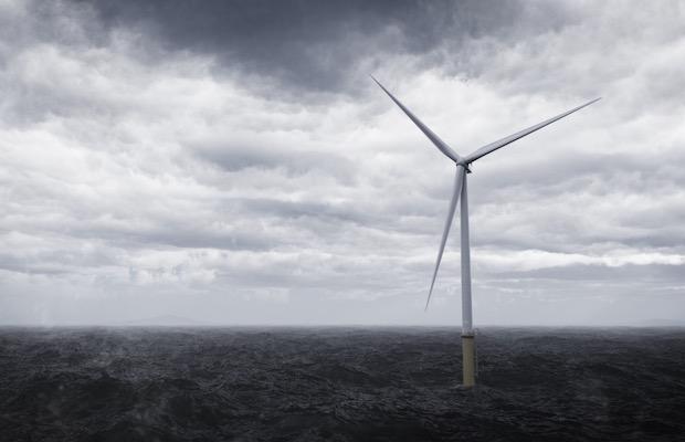 MHI Vestas Taiwan Offshore Wind
