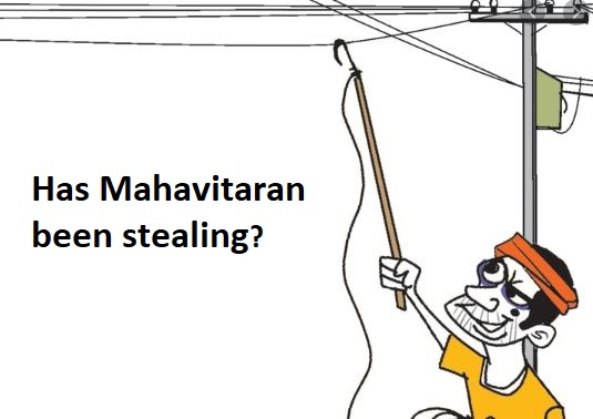 mahavitaran scam