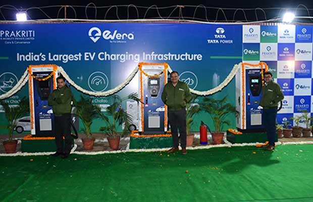 Tata Power Prakriti