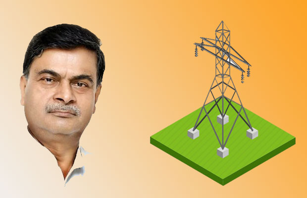 proposed amendments to the Electricity Act