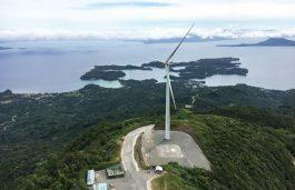 Siemens Gamesa to Supply Wind, Storage Hybrid Solution in Philippines